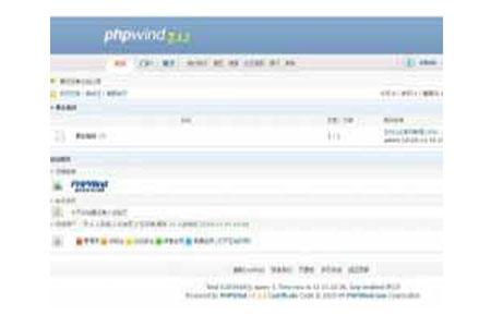 低成本做网站之phpwind篇