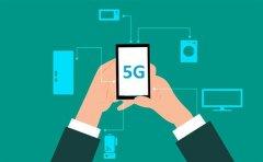 中国移动总裁:5G比目前的4G网速高20倍