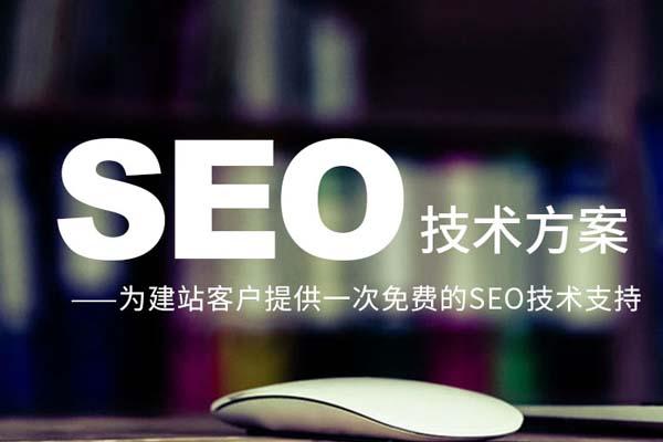 百知网站推广(SEO)业务