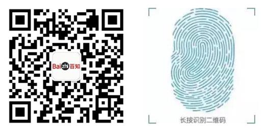 百知工业设计微信公众号