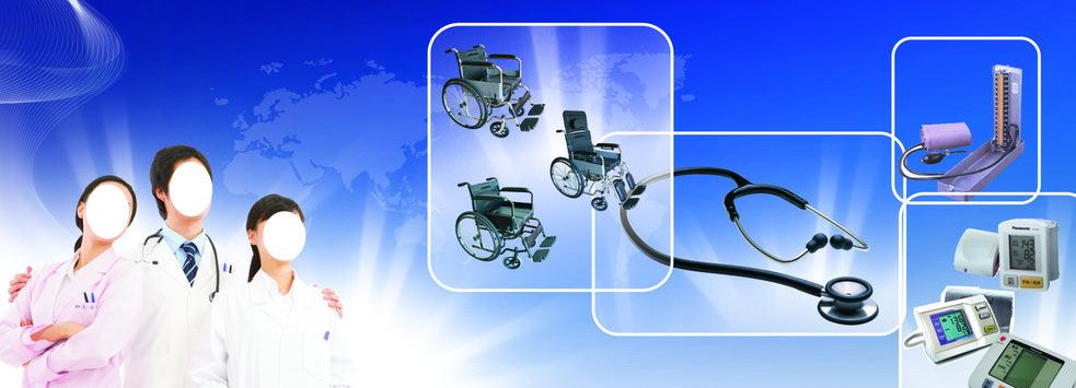 医疗器械工业设计到底是指什么?